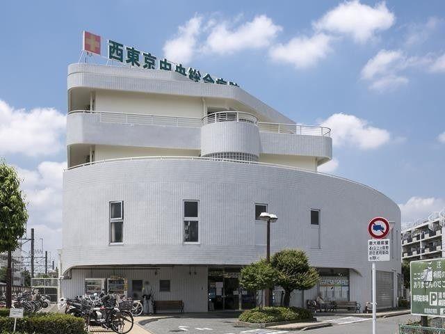 医療法人社団東光会 西東京中央総合病院