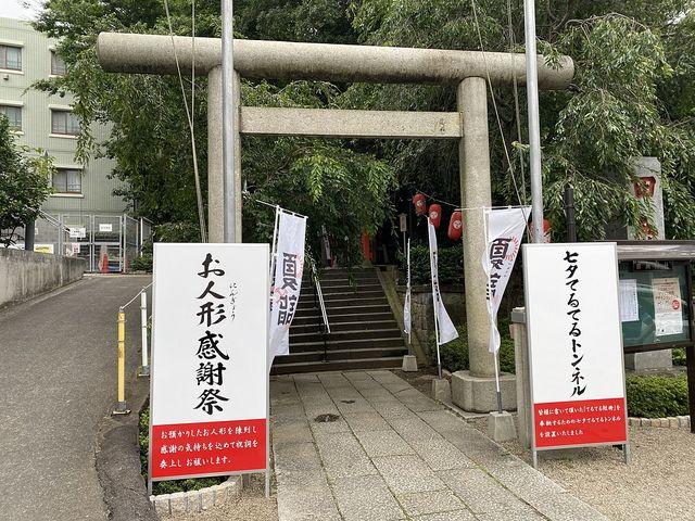田無神社・鳥居(2020.7.16)