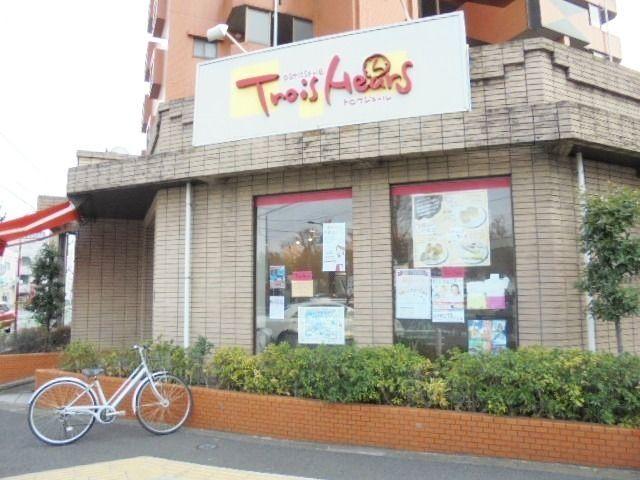 洋菓子店 トロワジュール