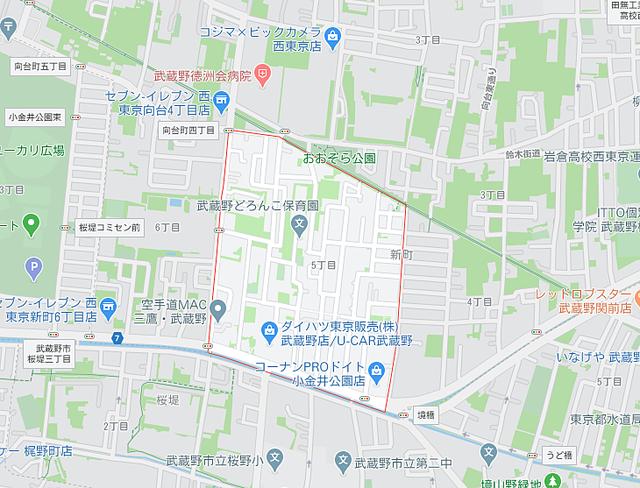 西東京市新町5丁目周辺で25~30坪程度の『土地」をお客様が探しています