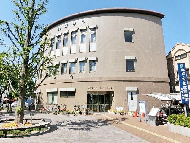 東伏見コミュニティセンター