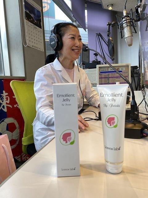 おとなの喫茶店に出演する株式会社ローザ特殊料化粧料の角屋由華さん