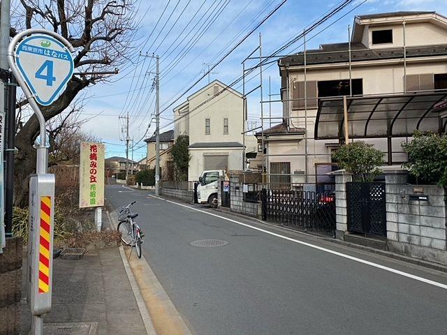 【管理物件】西東京市下保谷3丁目・売地前のはなバスのバス停(1.8)スプラッシュ