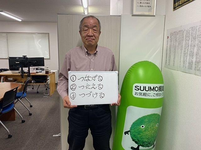 三つ「つ」のボードを掲げるスプラッシュの鈴木義晴