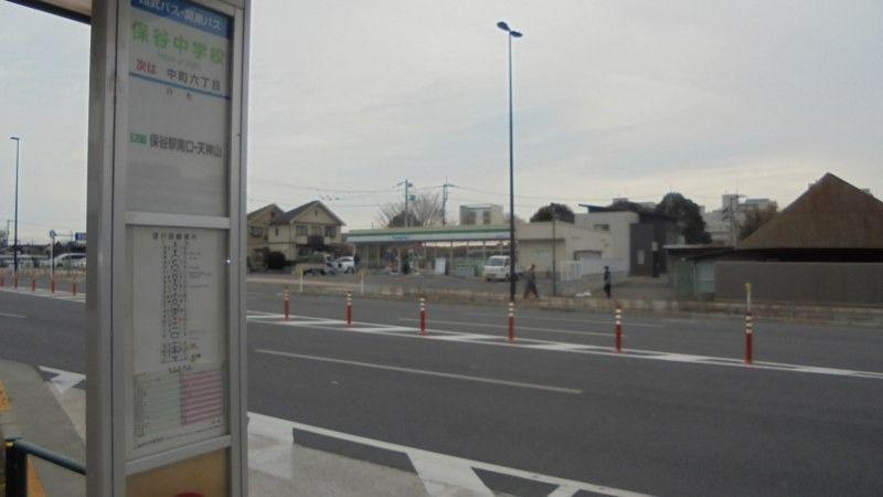 こちらのバス停まで徒歩2分です