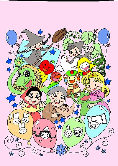 第15回人形劇フェスタin西東京をやるよ