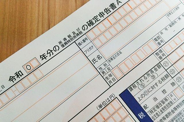 東京税理士会東村山支部主催、申告期限延長に伴う所得税確定申告無料相談会のお知らせ