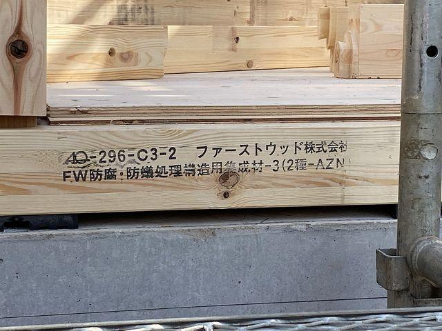 西東京市下保谷3丁目新築一戸建ての土台(2021.4.20)スプラッシュ