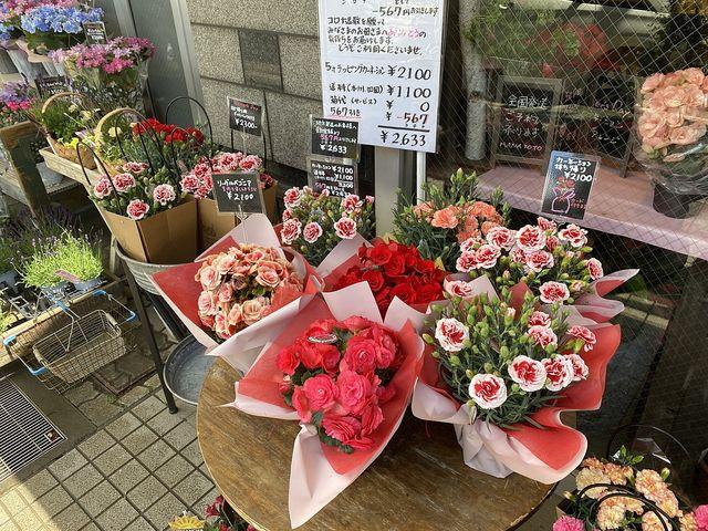 HANATOYO(花豊)さんの店頭に並ぶカーネション(2021.5.2)スプラッシュ