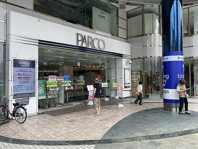 ひばりヶ丘PARUKOは14日より営業再開