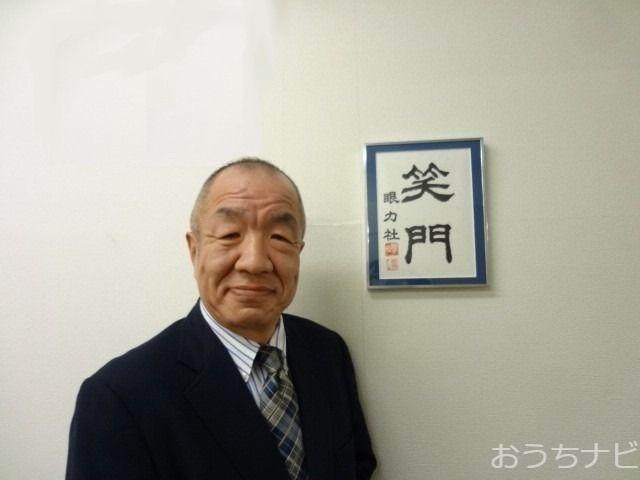 鈴木 義晴