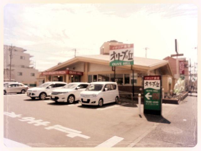 オリーブの丘 保谷店