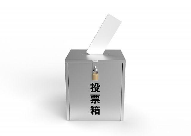 投票箱と投票用紙のイメージ画像 スプラッシュ