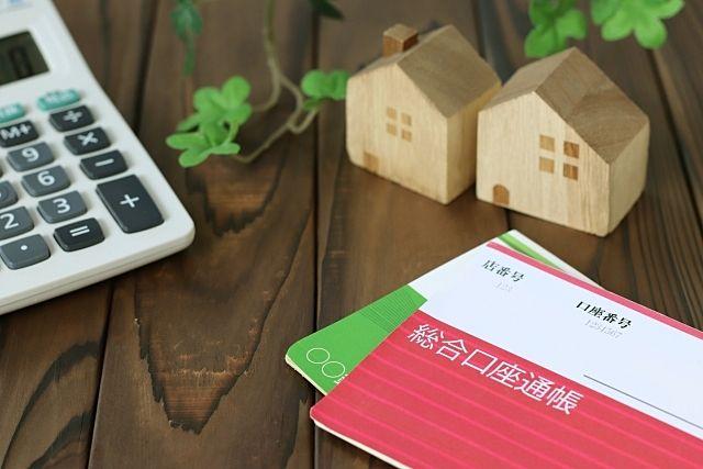 お客様は不動産会社担当に勧められるまま、住宅ローンについてフラット35の取扱金融機関に事前相談を申請されました。事前審査の結果は「条件付本申込可能」これをもって売主側の不動産会社へ交渉に入った…