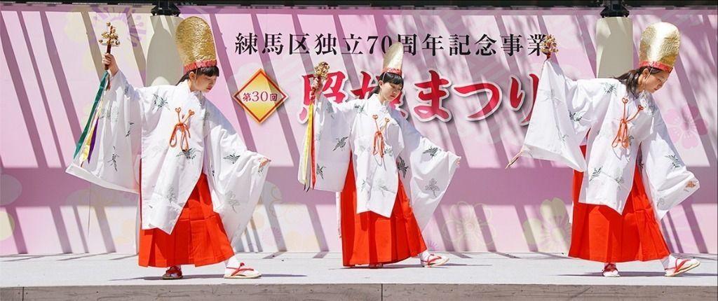 4月22日に開催される照姫まつり、女武者、若武者を募集します