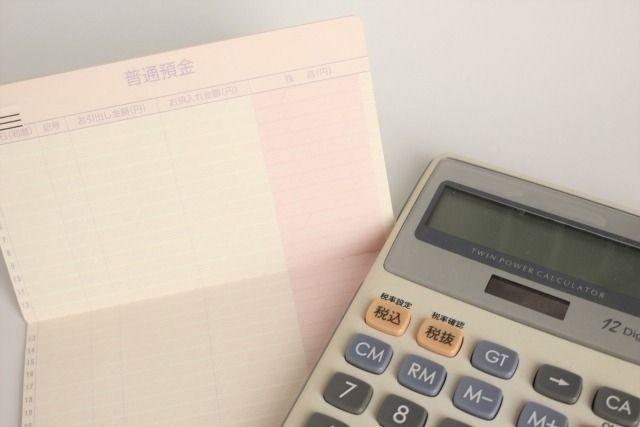 西東京市の新築分譲住宅を安く買う法
