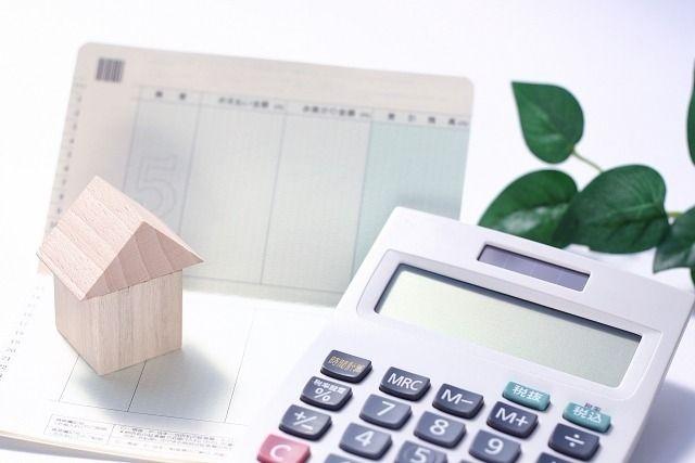 永住権をお持ちでない方の住宅ローン、住宅金融支援機構のフラット利用はできません。国内の金融機関でも限られた数行でのお取り扱いとなります。