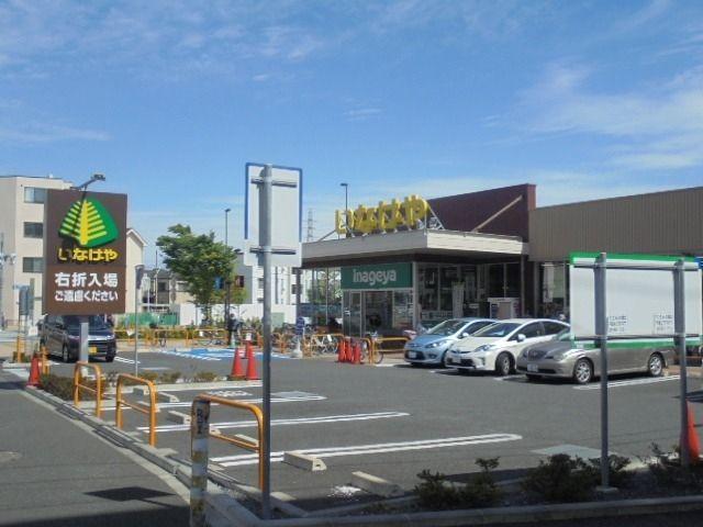 夜10時まで営業している「いなげや西東京富士店」の外観写真