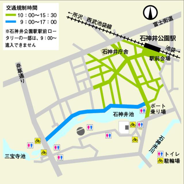 照姫まつり開催に伴う交通規制