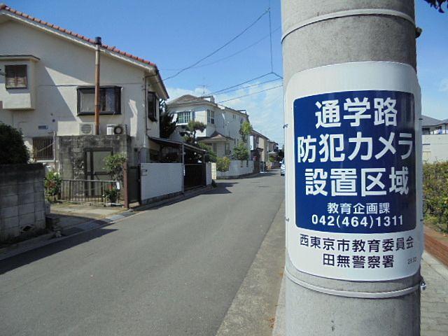 西東京市富士町3丁目新築戸建の前面公道には防犯カメラが設置されています