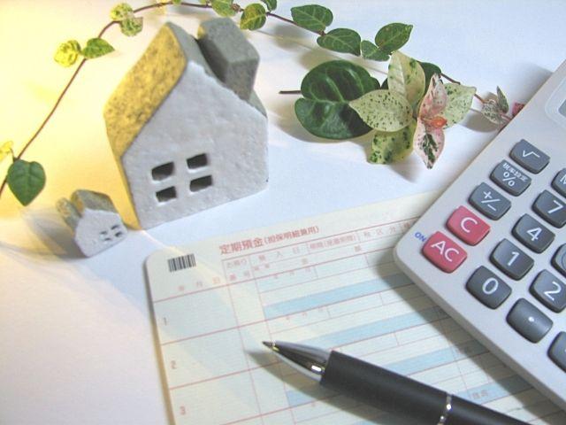 住宅金融支援機構のフラット35が改正されたと聞きました。どのようになったのか教えてください