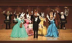 音楽の絵本「ズーラシアンブラス+弦うさぎ」 親子のためのクラシックコンサート こもれびホール 5月27日(日曜日)