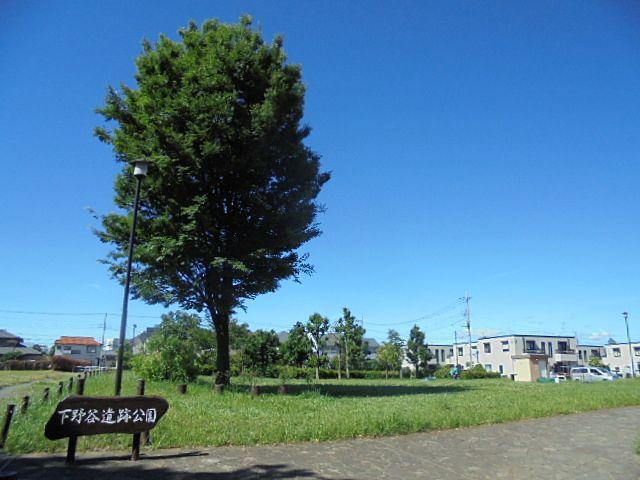 したのや縄文里山プロジェクト~東京に縄文のムラを作ろう「ふるさと納税で応援」