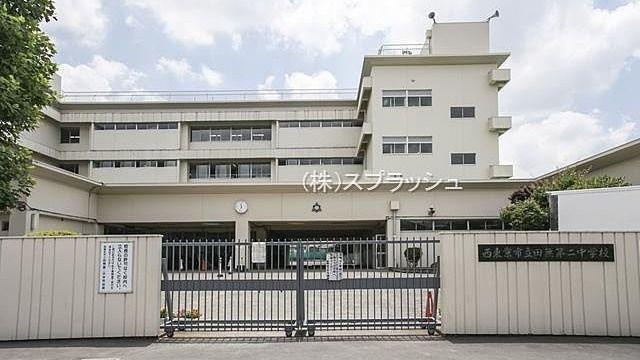 西東京市立田無第二中学校 おうちナビ