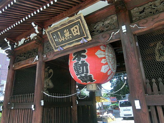 総持寺(田無)