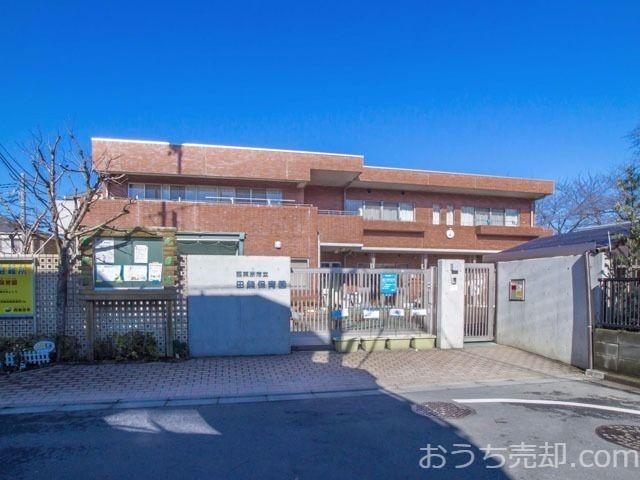 西東京市緑町一丁目に所在する田無保育園のご紹介です。