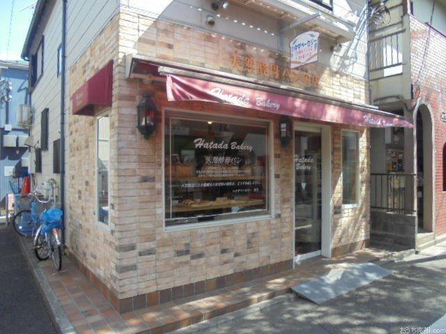 西武新宿線東伏見駅から徒歩5,6分のところにあるパン屋さんです。天然酵母で作られたオリジナリティー溢れるここでしか食べれない味にほっこり優しい気持ちになれます