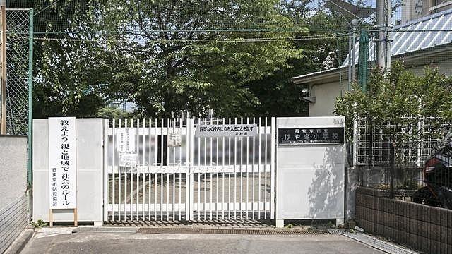 西東京市立けやき小学校 おうちナビ