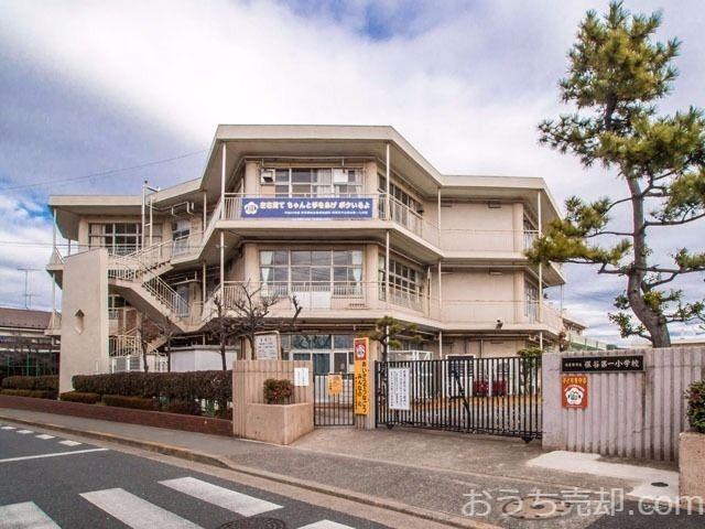 西東京市下保谷一丁目に所在する保谷第一小学校のご紹介です。