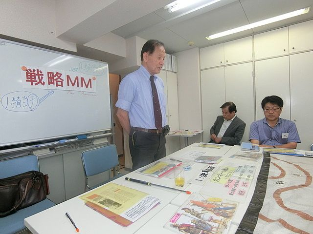 奥出阜義さん(軍事戦略家・元防衛大学校教授)