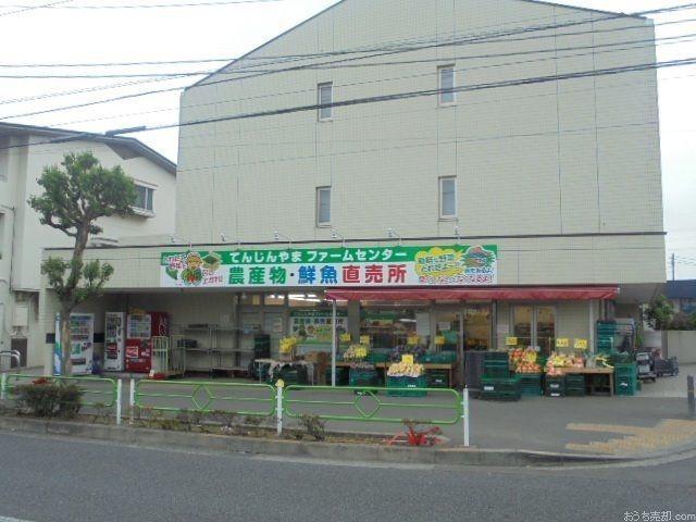 てんじんやまファームセンターは、西東京市東町にある地元の農業生産者が集まった農産物直売所です。 ぜひ、新鮮な採りたて野菜を召し上がってみて下さい。