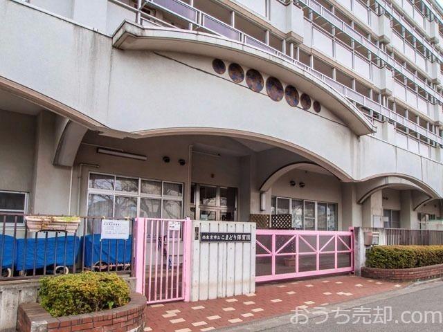 西東京市下保谷二丁目に所在する、こまどり保育園のご紹介です。