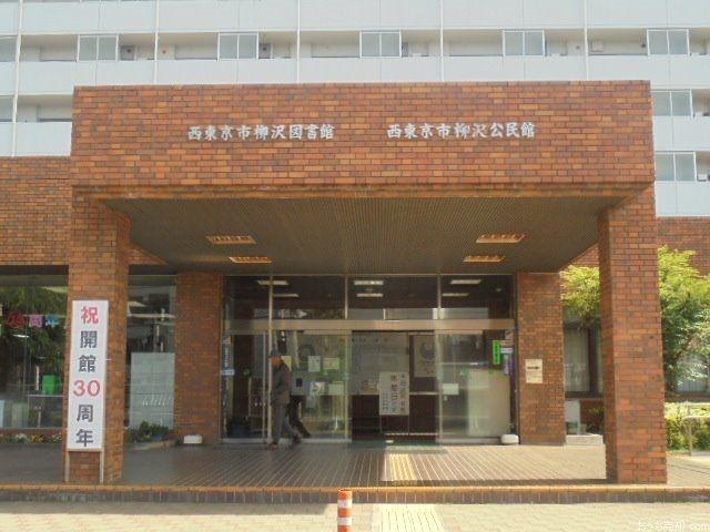 西武柳沢駅南口徒歩1分にある柳沢図書館には、対面朗読室があります。個人全集をまとめた書架が設置されているのが特徴です。