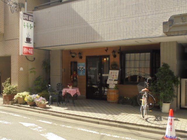 西武柳沢駅南口徒歩2分、落ち着いた雰囲気の珈琲専門店です。