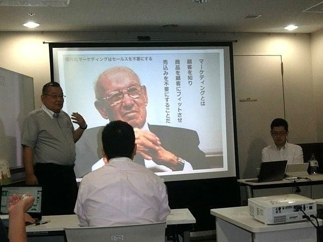 セミナーにて講演される中野社長(ドリームワン株式会社代表取締役)