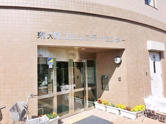 西東京市東伏見五丁目に所在する東伏見コミュニティセンターのご紹介です。