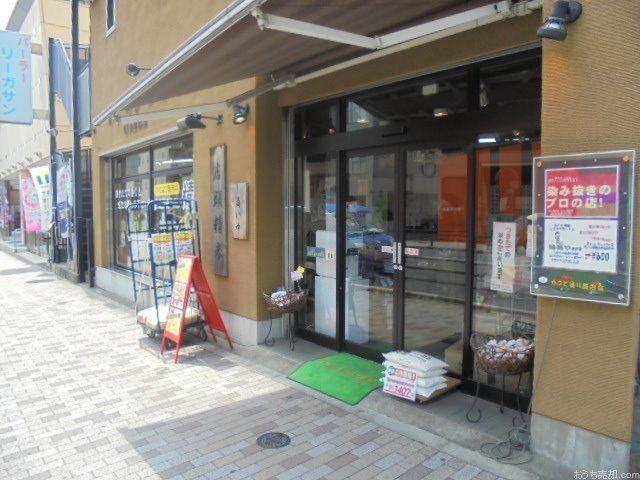 お米ひろば野口屋さんは、西東京市の保谷と言う駅で先祖4代に続き 地域の人に親しまれているお店です。 品質管理の為にマイスターというお米に関する資格者が2名在籍、安心の食生活を提供しています