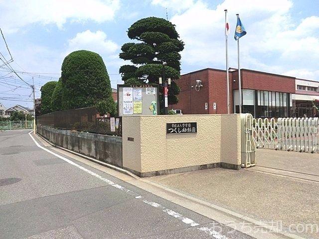 西東京市北町3丁目に所在する、つくし幼稚園のご紹介です。