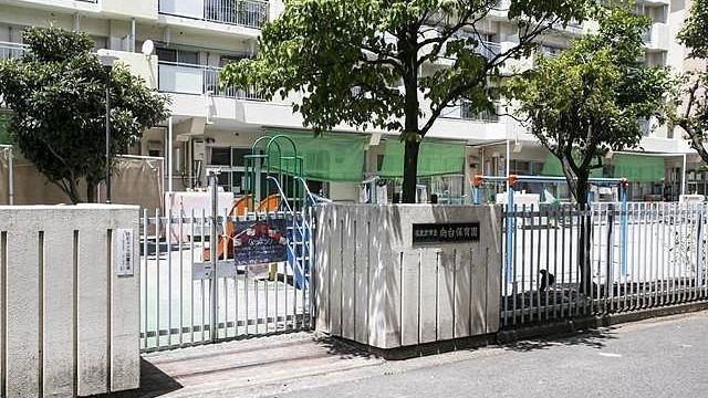 西東京市立向台保育園 おうちナビ