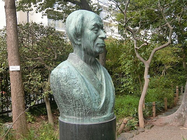 牧野富太郎博士の銅像です