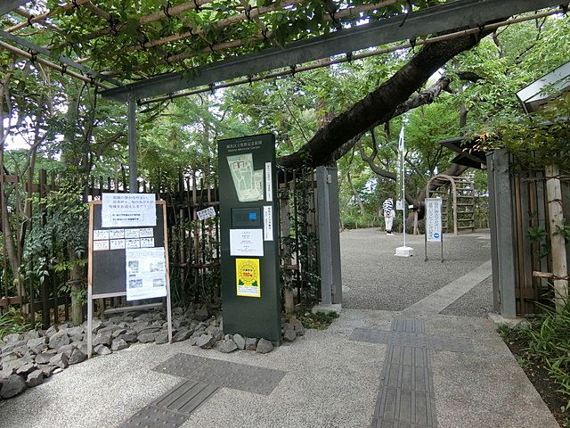 牧野記念庭園(練馬区東大泉)の入口です