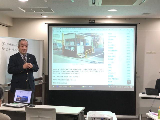 ドリームワン主催のセミナーで講師を務める鈴木義晴