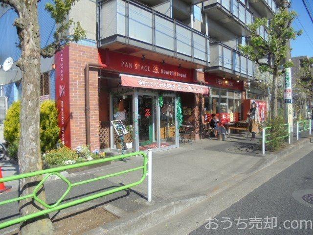 今日はパンステージ・マイ東伏見店のおきゃくさま感謝祭です!