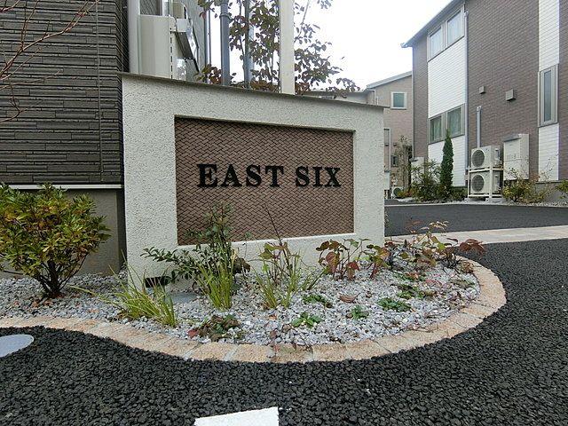 EAST SIXの入口