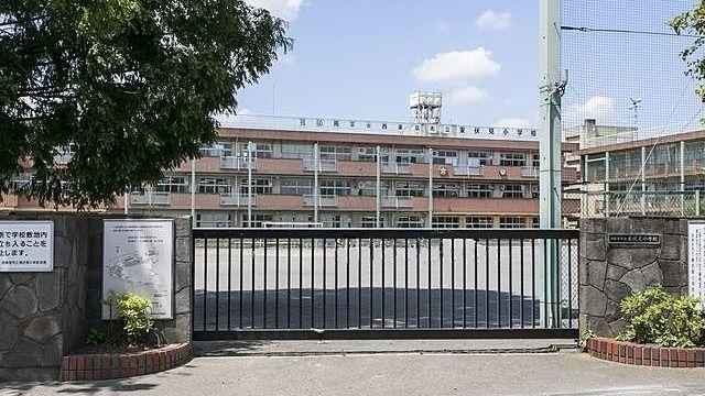 西東京市立東伏見小学校
