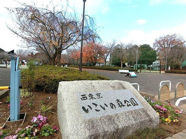 西東京いこいの森公園の紅葉(12/2)